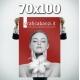 Manifesti 70x100 - Carta White Back